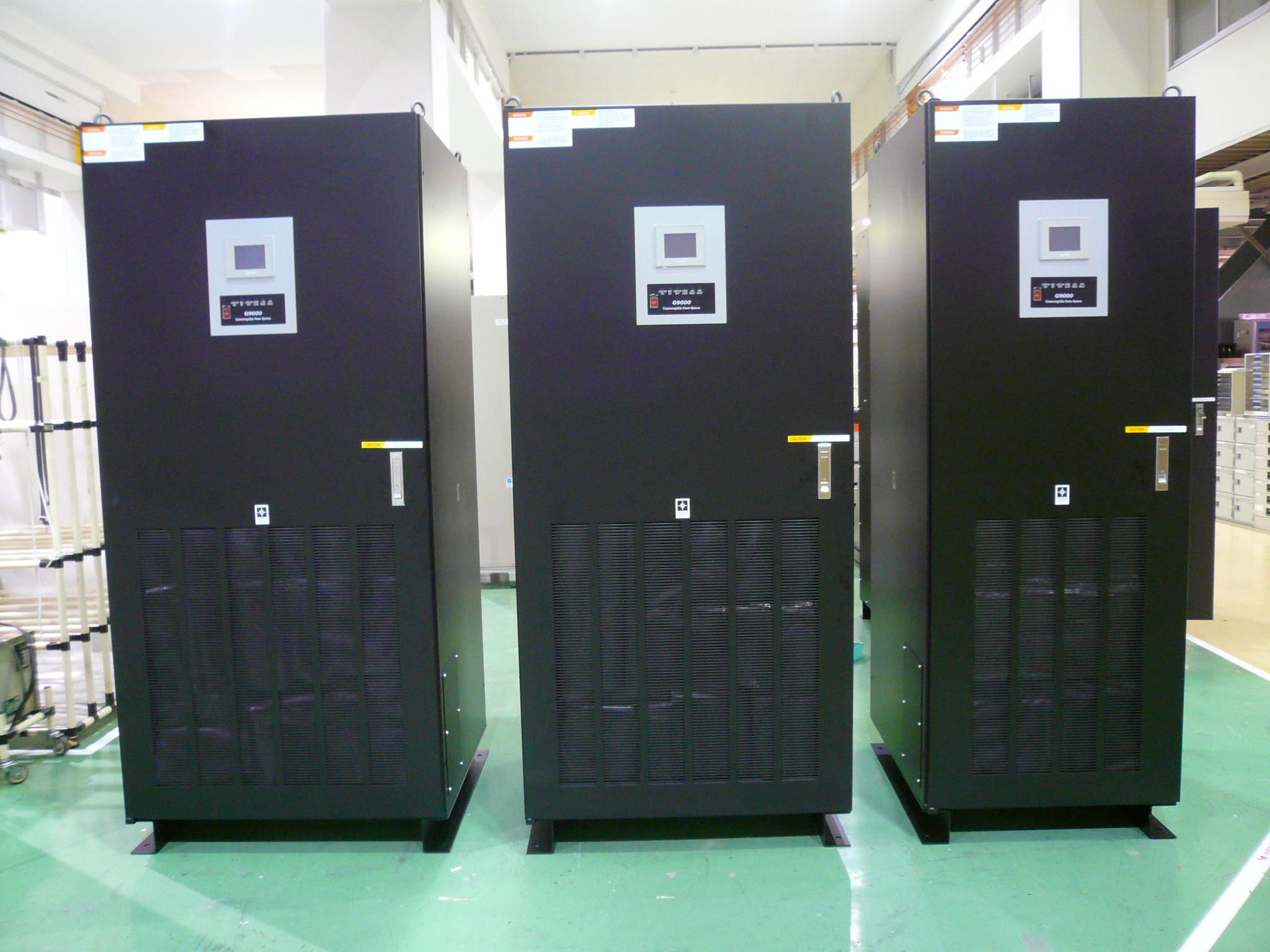 Toshiba 3 Phase Uninterruptible Power Supplies